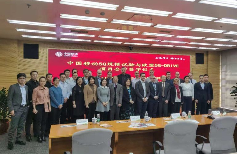 The EU-China cooperation on large-scale 5G trials kicked off with a week of meetings and activities